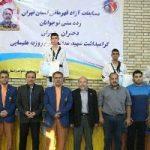 اعزام تکواندو کاران شهرستان قدس به مسابقات استان تهران
