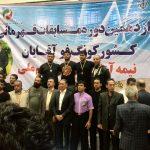محمد حسین حبیبی مدال برنز مسابقات کشوری را از آن خود کرد .