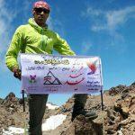 صعود موفقیت آمیز کوهنورد شهرستان قدس به قله سبلان استان اردبیل