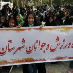 تجمع بزرگ مردمی صیانت از حریم خانواده به مناسبت گرامیداشت هفته عفاف و حجاب