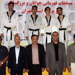 تکواندوکاران شهرقدسی مقام سوم آزاد قهرمانی جوانان بزرگسالان استان تهران را از آن خود کردند.