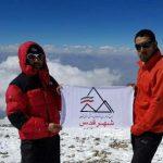 صعود موفقیت آمیز تیم کوهنوردان شهرقدسی به قله لنین (ابن سینا)