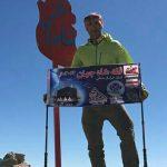 صعودهای موفقیت آمیز اخیر حمیدرضا اهوراکی کوهنورد ارزنده شهرقدسی