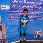 کسب تندیس ارزشمندترین بازیکن سومین دوره از مسابقات والیبال نونهالان کشور توسط نیما عزیز محمدی والیبالیست شهرقدسی