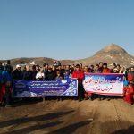 همایش کوهپیمایی همگانی تخت رستم در ایام الله دهه مبارک فجر با حضور پرشور مسئولین و اقشار مردم برگزار شد