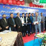 تجلیل از قهرمانان مسابقات تکواندو نوجوانان جهانی تونس ۲۰۱۸