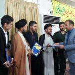 تجلیل از افتخارآفرینان مسابقات تکواندو در نماز جمعه شهرقدس