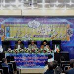 جلسه شورای اداری در شهرستان قدس برگزار شد