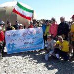 همایش کوهپیمایی، هیات کوهنوردی شهرستان  قدس به مناسبت سالروز جهانی مبارزه با مواد مخدر