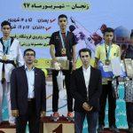 قهرمانی دو تکواندو کار قدسی در مسابقات کشوری
