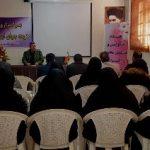 همایش هویت جوان ایرانی انقلابی در شهرستان قدس برگزار شد