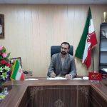 پیام تبریک رئیس اداره ورزش و جوانان بمناسبت آغاز سال نو