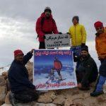 در راستای طرح سیمرغ به مناسبت پیروزی انقلاب اسلامی انجام شد صعود زمستانه گروه کوهنوردان شهرستان  به دو قله تفتان و تشگر
