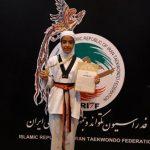 افتخاری دیگر برای ورزش تکواندو بانوان شهرستان قدس