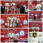 کسب عناوین درخشان کاراته کاهای ارزنده قدسی در مسابقات کاراته وان لیگ کشور
