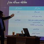 برگزاری سومین کارگاه سبک زندگی سالم با موضوع مدیریت استرس در شهرستان قدس