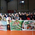 برگزاری مسابقات جام نشاط و تندرستی بانوان در شهرستان قدس