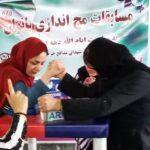 معرفی نفرات برتر هفتمین دوره مسابقات مچ اندازی بانوان/ گرامیداشت دهه مبارک فجر