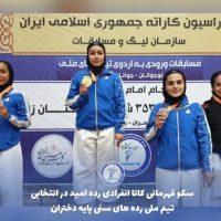 قهرمانی بانوی کاراته کا شهر قدسی در مسابقات کشوری و انتخابی تیم ملی